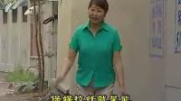 跑四川第四部(第5集)