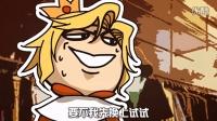 【混迹上传】暴走漫画第三季第3集【暴走童话】
