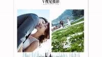V视觉摄影_V视觉_北京婚纱摄影外景婚纱照_欣赏