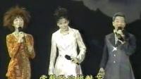 97 尊重生命关怀社会演唱会-亲密爱人 梅艳芳