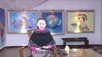 视频《西游记金丹揭秘》第十一集11-2