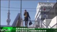 2014春季日剧周二档预告混剪-佐藤健、深田恭子等