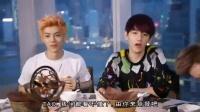 香港游玩篇 EXO's First Box 中文字幕EXO