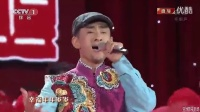 2014央视马年春晚 歌曲《张灯结彩》阿宝 王二妮
