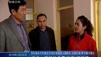《今日聚焦-新疆》 20140325 村里娃娃爱上双语课