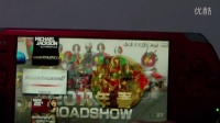 特别视频,帮助龙飞兄解决PSP上基础问题(老K拍摄)