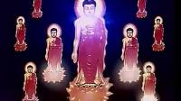 (佛教歌曲)新版西方阿弥陀佛 极乐心咒(佛教音乐)