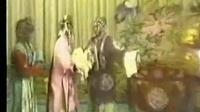 陕西弦板腔《紫金簪》片段 国家级非物质文化遗产项目