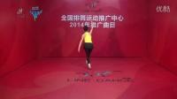 排舞 Zha Xi De Le (扎西德勒)