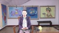 视频《西游记金丹揭秘》第十四集14-2