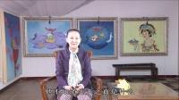 视频《西游记金丹揭秘》第十四集14-4