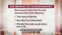童年记忆对未来決策有关键作用?