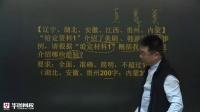 2014公务员412省考真题解析-申论