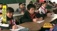Hand in Hand, one SKEMA suzhou association