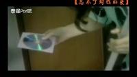 泰国歌手Fon系列MV之二《忘不了对你的爱》(中字)(主演Por&Fon)