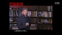 张菊萍 紫砂壶 艺宴商城艺术家频道特别栏目