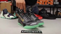 Kobe 9 Elite AS -Maestro- Unboing Video at Exclucity