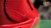 Nike Air Yeezy 2 Red October 红椰子真假对比
