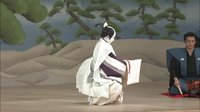 坂东玉三郎、片冈爱之助の歌舞伎《羽衣》