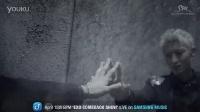 EXO-K - Overdose (Teaser预告)