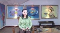 视频《西游记金丹揭秘》第十六集16-1