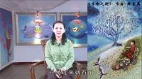 视频《西游记金丹揭秘》第十六集16-2
