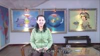 视频《西游记金丹揭秘》第十六集16-3