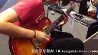电吉他 PRS SE Mark Tremonti Custom 测评 试听