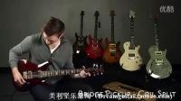 电吉他 PRS S2 Custom 22 测评 试听