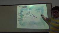 2014年五年级几何突破专题月-第二讲比例模型与等积变形
