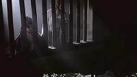 东周列国·春秋篇01_骊山烽火_高清