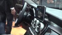 17汽车网2014北京车展 奔驰C260L吹响反击号角
