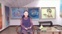 视频《西游记金丹揭秘》第十七集17-4