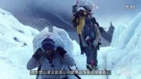 珠峰致命雪崩令夏尔巴人罢工