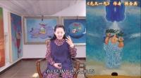 视频《西游记金丹揭秘》第十七集17-2