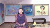 视频《西游记金丹揭秘》第十七集17-1