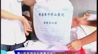 香山医院微创治疗腰椎间盘突出症患者季友才(院内采访,56岁)