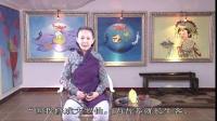 视频《西游记金丹揭秘》第十九集19-3