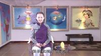视频《西游记金丹揭秘》第十九集19-2