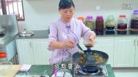 120  豆豉炒海茸
