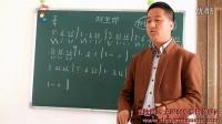 葫芦丝专业提高课 第2课 阿里郎 (峥嵘音乐出品)