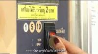 《今日新闻》最新泰国新闻资讯 2014-05-05