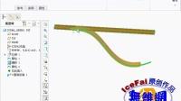 Creo3.0更新功能之骨架折弯