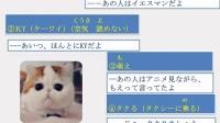 日语初级口语第二弹 第四节