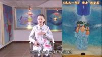 第二十集20-3《西游记金丹揭秘》