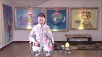 第二十集20-4《西游记金丹揭秘》