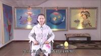 第二十集20-1《西游记金丹揭秘》