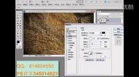 ps教程ps学习ps视频ps全套精通特效字:制作岩石刻字