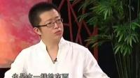 【推拿按摩教程 保健按摩视频】中医按摩手法03 颈椎病的发病1