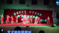 南郑县职教中心2014庆五四文艺晚会